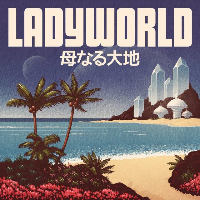 landworld